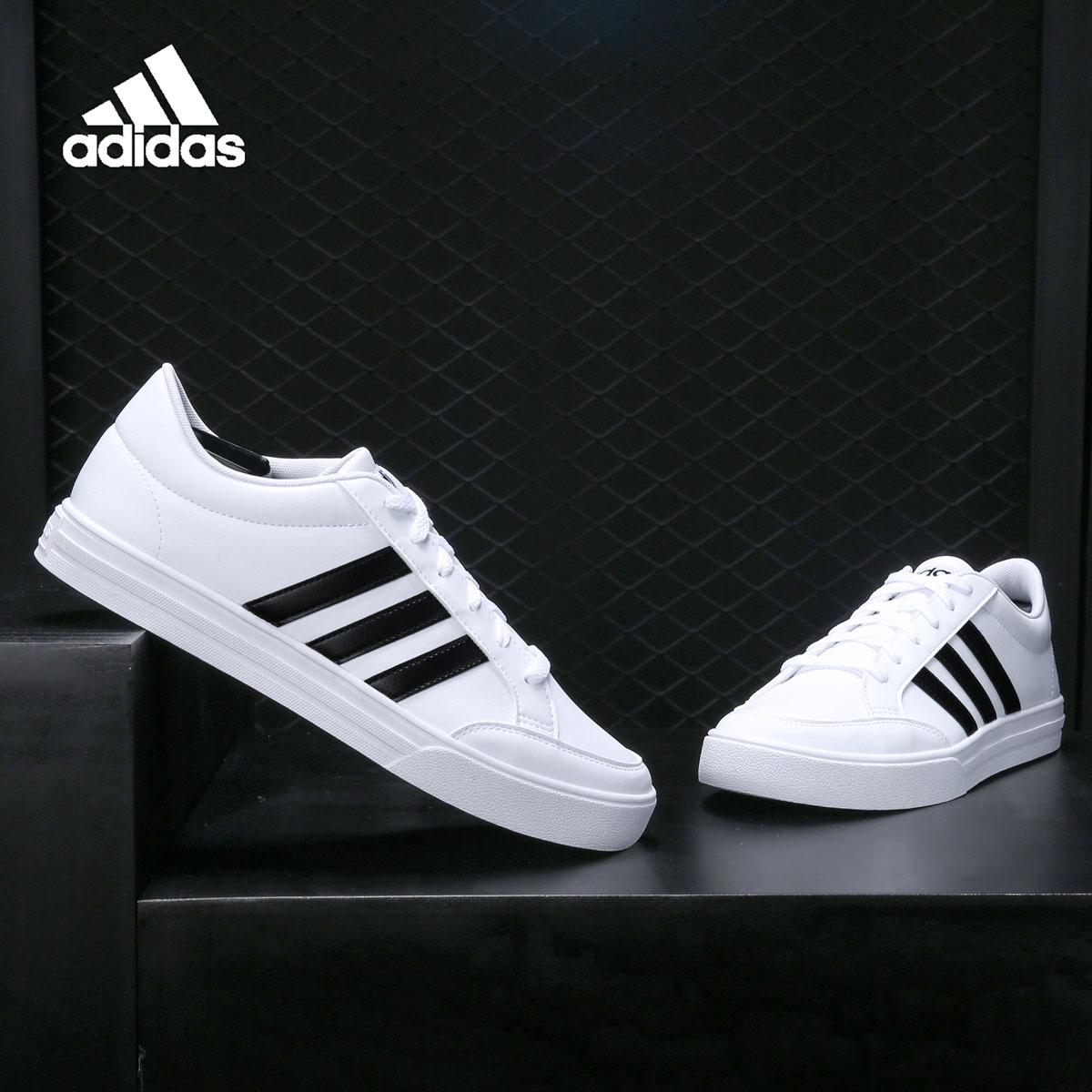 券后239.00元adidas /阿迪达斯vs set低帮板鞋