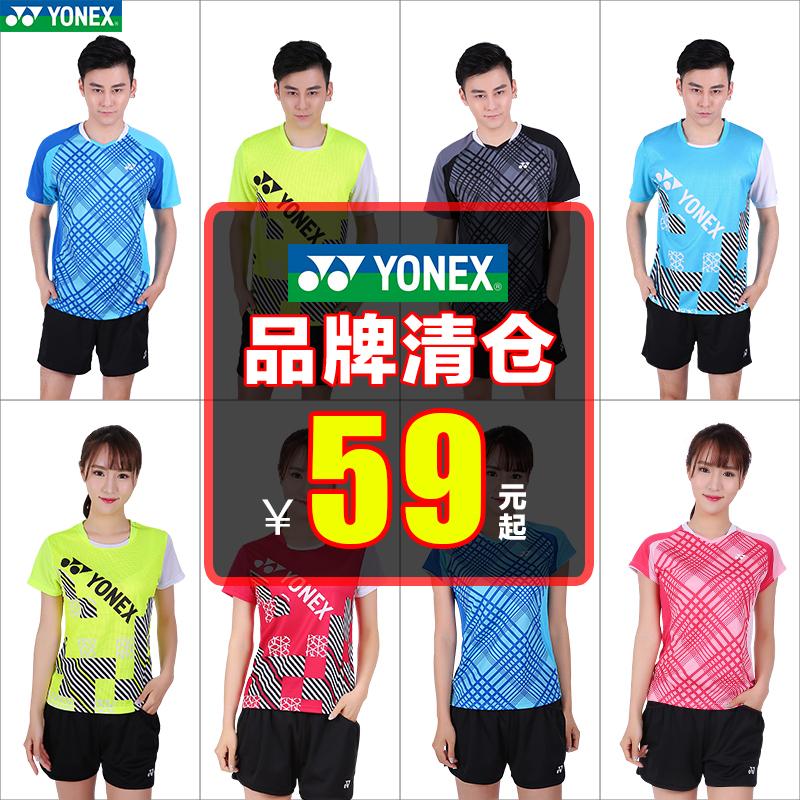 特价清仓YONEX尤尼克斯羽毛球服T恤YY短袖上衣男女款透气速干球服