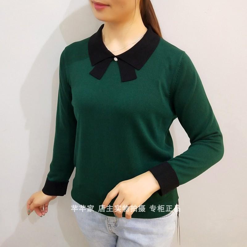 新款赶尚GS-89028天丝针织衫专柜正品2020秋款气质领结显瘦女毛衣