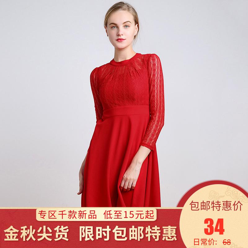 秋装特惠#9魅HH0A0538蕾丝拼接连衣裙专柜折扣女装秋装2018新款