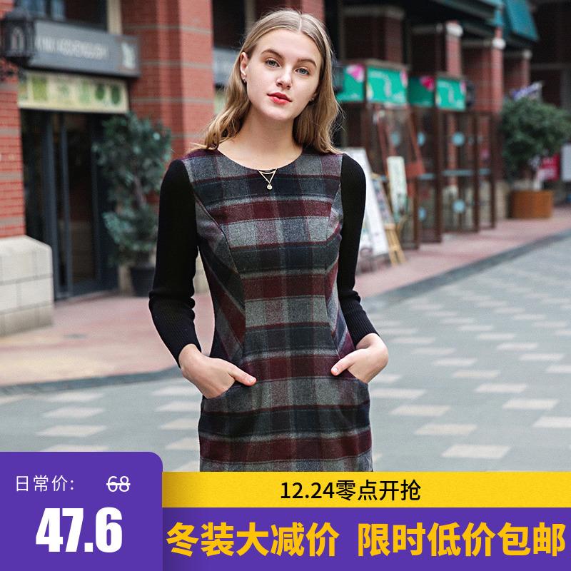 冬装特惠#9魅HH0A0047格纹拼接连衣裙打底外穿专柜折扣女装2018冬