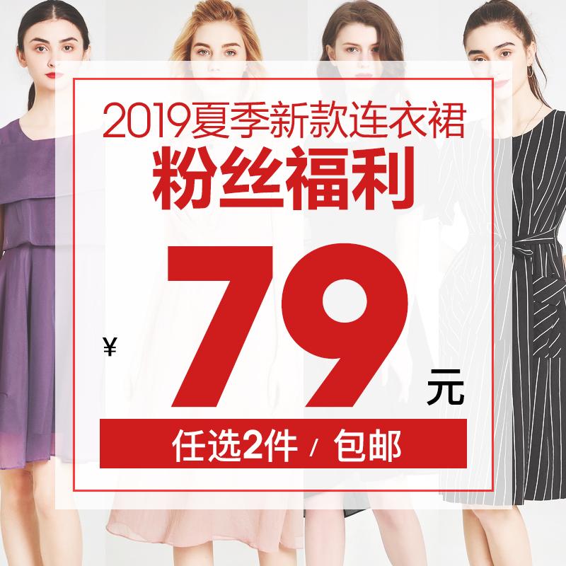 【2件79元包邮】outlets品牌连衣裙(非品牌)