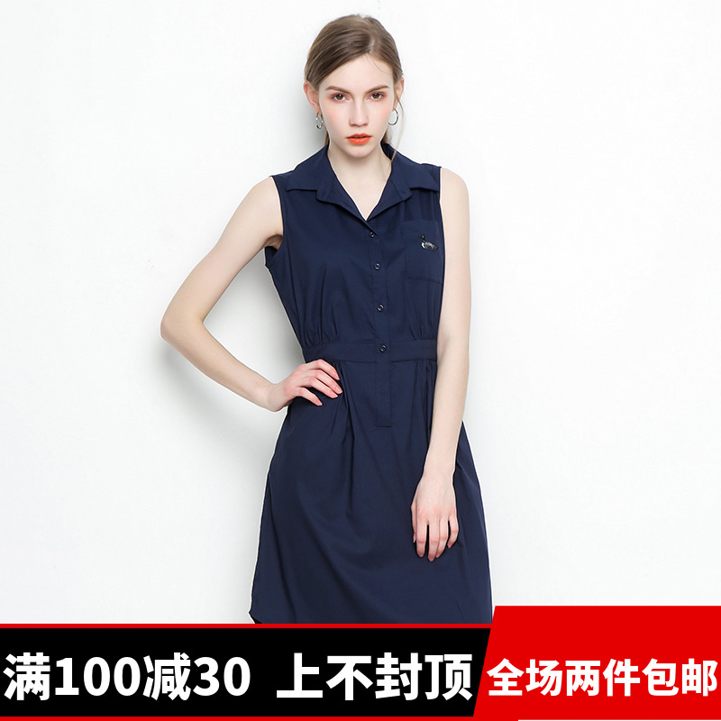 【满100减30】杭派轻熟女装 ZG0012 收腰 时尚 连衣裙 2018 夏