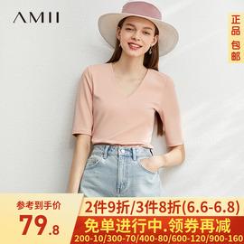 Amii极简百搭纯色V领莫代尔棉中袖亲肤T恤女2020年夏新款修身上衣图片