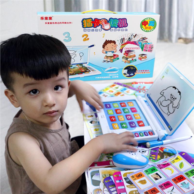 Электронные обучающие игрушки Артикул 574232832419