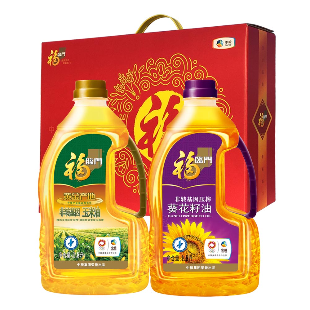 COFCO Fulinmen oil nutrition matching gift box 3.6L sunflower oil corn oil combination gift package
