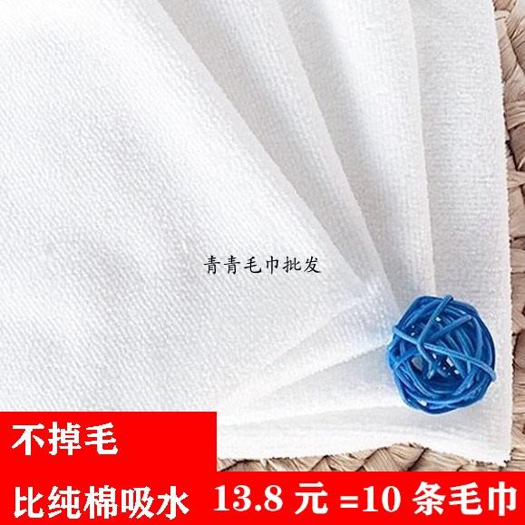 卸売風呂センターの白いタオル美容院ホテルの厨房専用吸水は毛が落ちません。