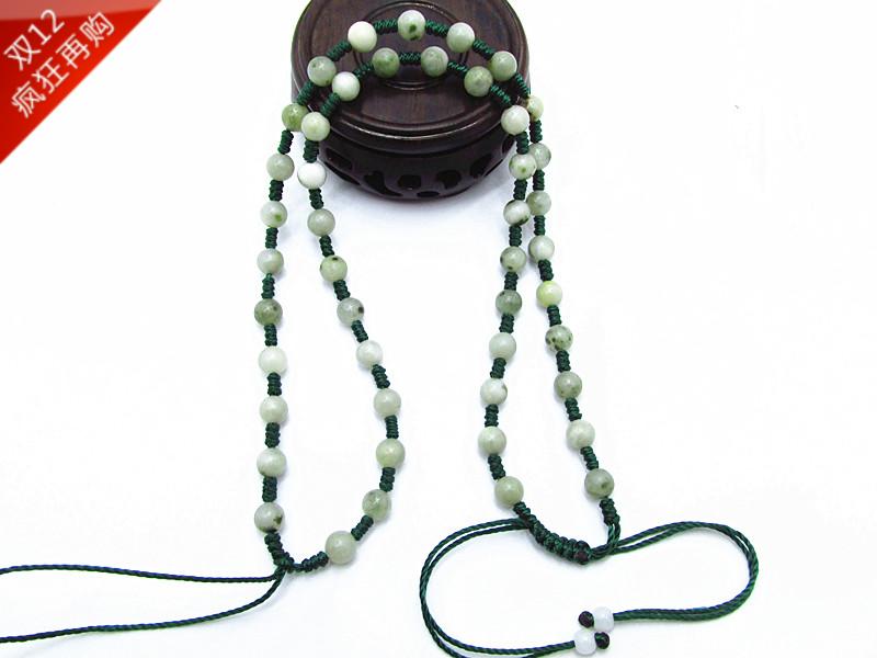Natural jade Dushan jade, ice jade, jade jewelry, 6mm Round Bead Necklace, hand-made fine woven rope