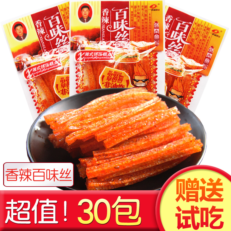 巨龙百味丝辣条80后怀旧麻辣条零食大礼包28g*20袋 香辣面筋小吃