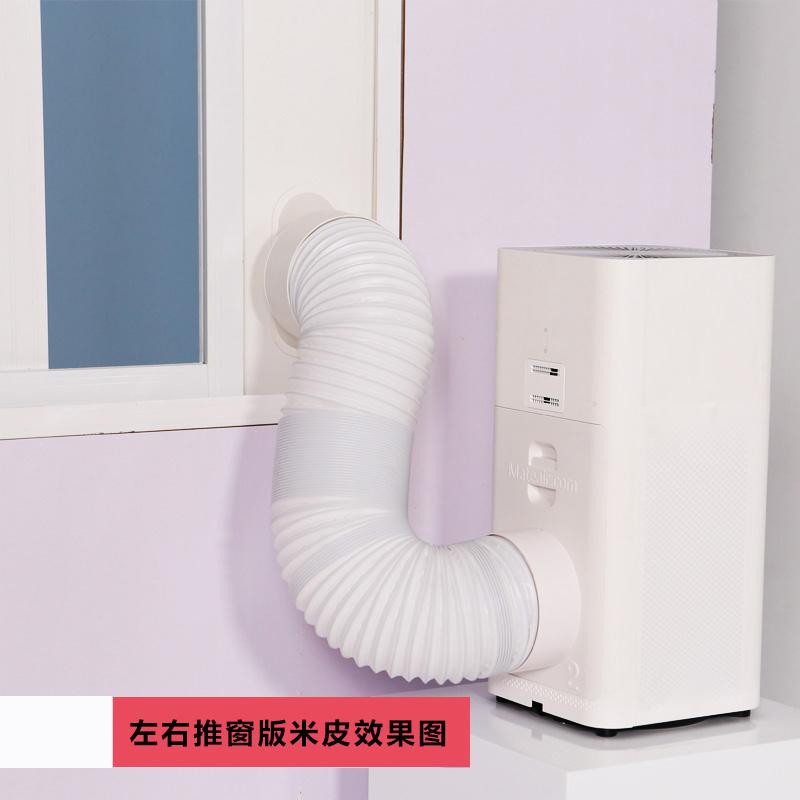 [另一半新风特售店室内新风系统]MATE米家小米空气净化器改家用新风月销量11件仅售50元