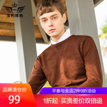 Autumn 2018 New Mens thin sweater mens T-shirt jumper male Korean version slimming head linens Male
