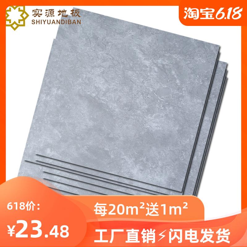 pvc地板贴自粘地板仿大理石地胶商用耐磨石塑地板胶自贴地板家用