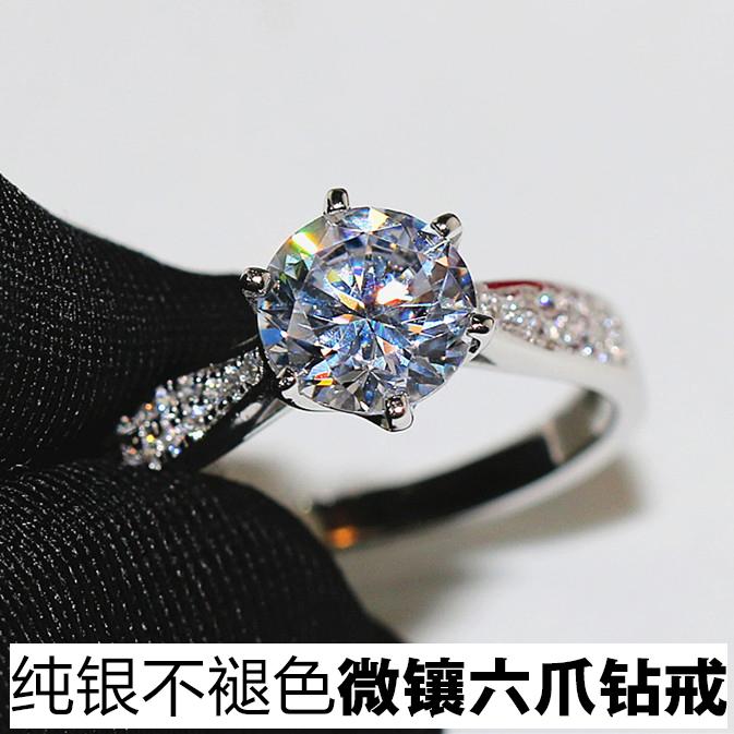 S925纯银仿真钻戒莫桑石戒指女士一克拉六爪结婚锆石气质时尚个性