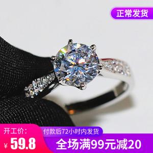 925纯银仿真钻戒莫桑石戒指女士一克拉1结婚锆石气质时尚个性情侣