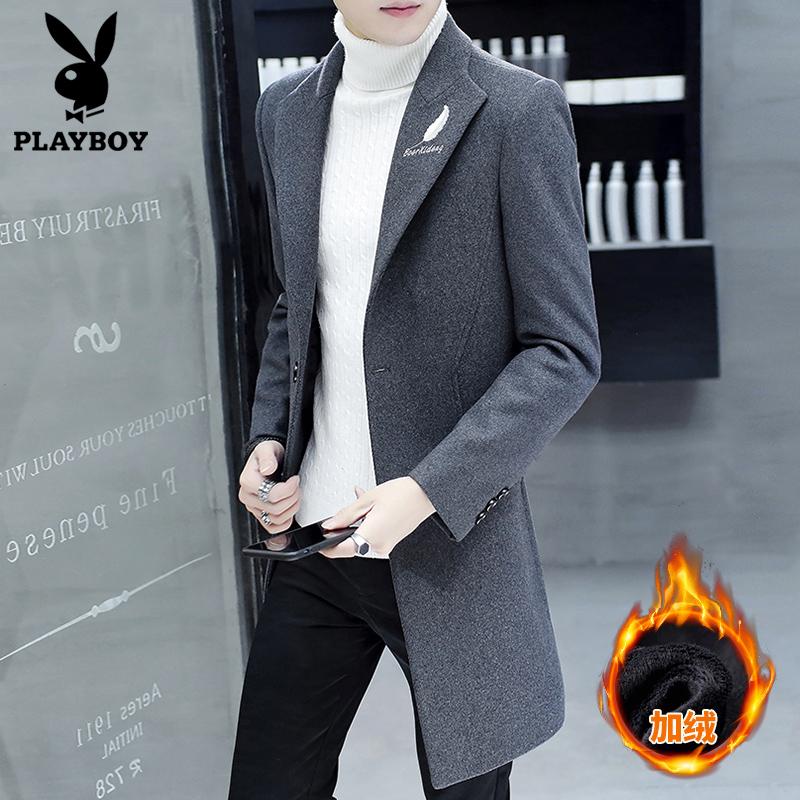 花花公子风衣男中长款韩版修身帅气新款男士羊毛大衣长款冬季外套