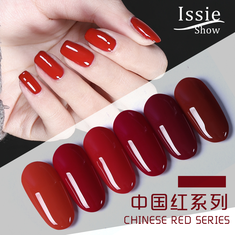 Manicure 2019 new China red suit nail polish red phototherapy, Bobbi, nail shop