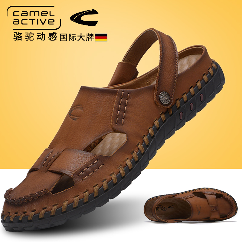 德国骆驼动感正品男士凉鞋2018新款夏真皮男包头户外休闲沙滩凉鞋