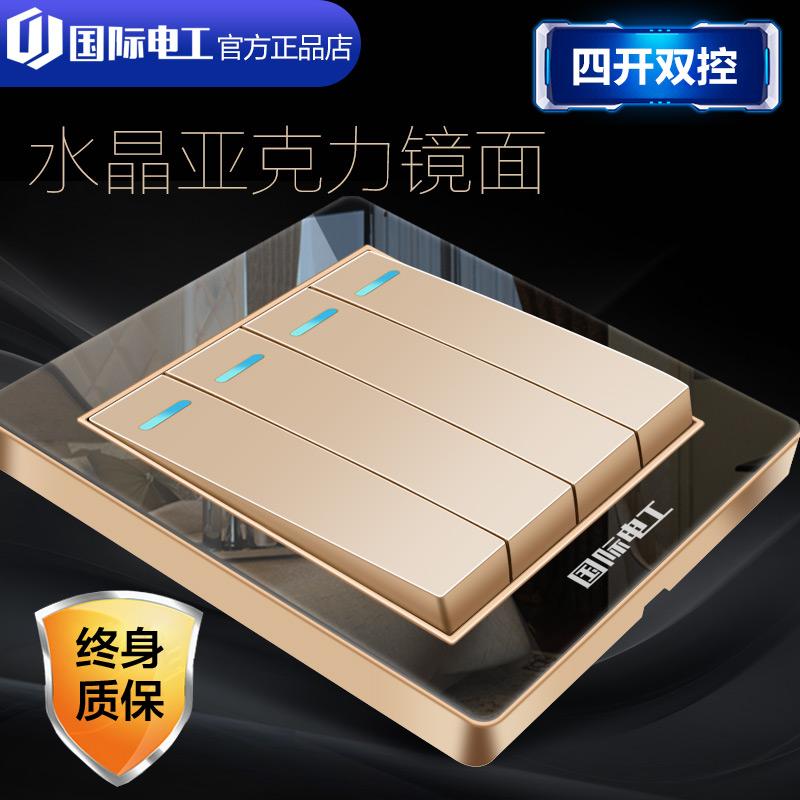 【四开双控】水晶镜面国际电工开关插座面板86型家用黑色墙壁暗装