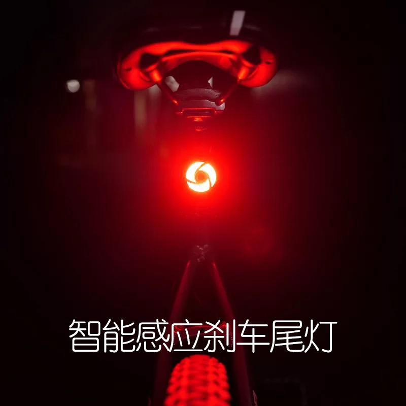 山地自行车灯智能感应刹车尾灯电动摩托USB充电防水夜骑刹车尾灯,可领取3元天猫优惠券