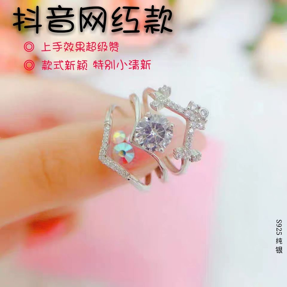 Net red S925 Sterling Silver three in one combination adjustable ring