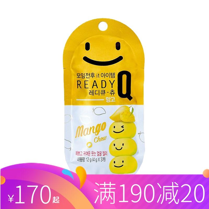 韩国代购 ready-q笑脸解酒糖 醒酒糖 解酒片 解酒丸 芒果味10袋