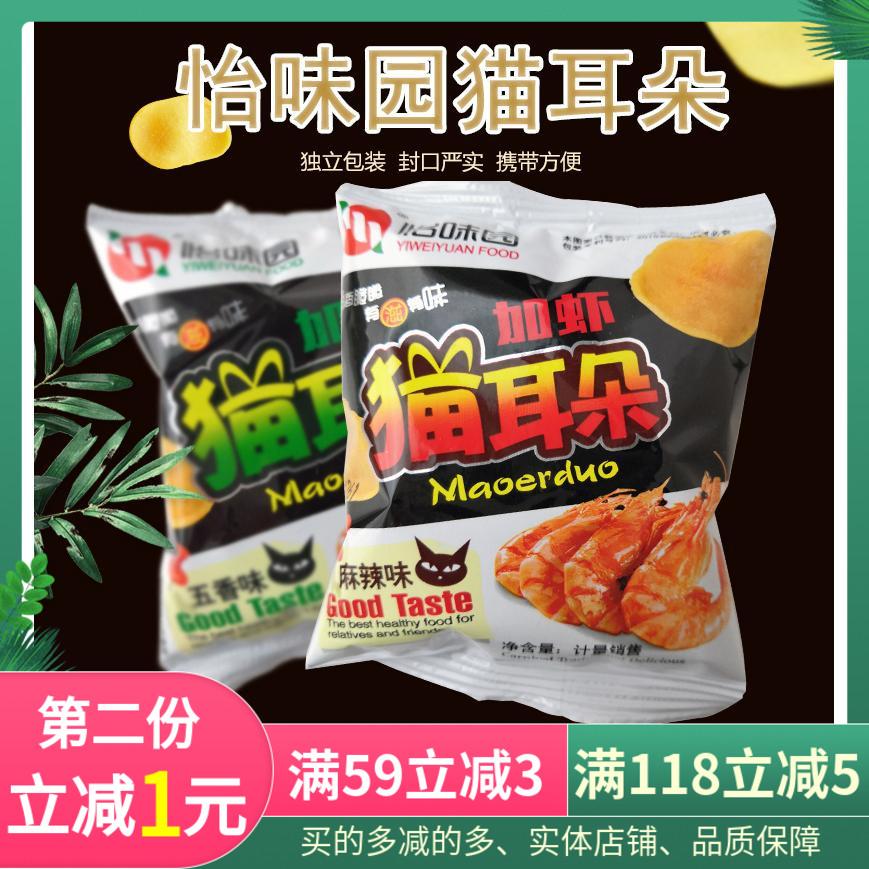 怡味园加虾猫耳朵1000g膨化食品休闲小吃零食包邮香酥脆河北特产