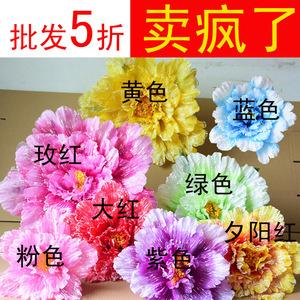 舞蹈道具花手花手拿花牡丹花成人儿童跳舞表演舞蹈演出道具花朵