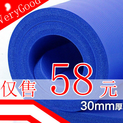 30mm超厚瑜伽垫183*61cm运动垫健身初学者地板床垫加厚愈加垫包邮