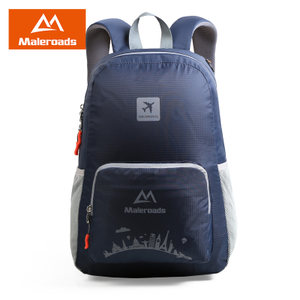 迈路士可折叠书包双肩包户外旅行包便携登山包休闲皮肤包背包旅游