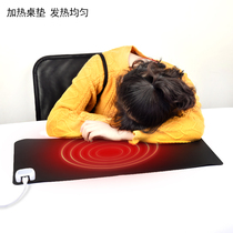 Office Mouse pad Oversized computer Winter warm heating keyboard table pad Winter warm hand warm hand desktop heating mouse MAT electric plate student desk warm table treasure
