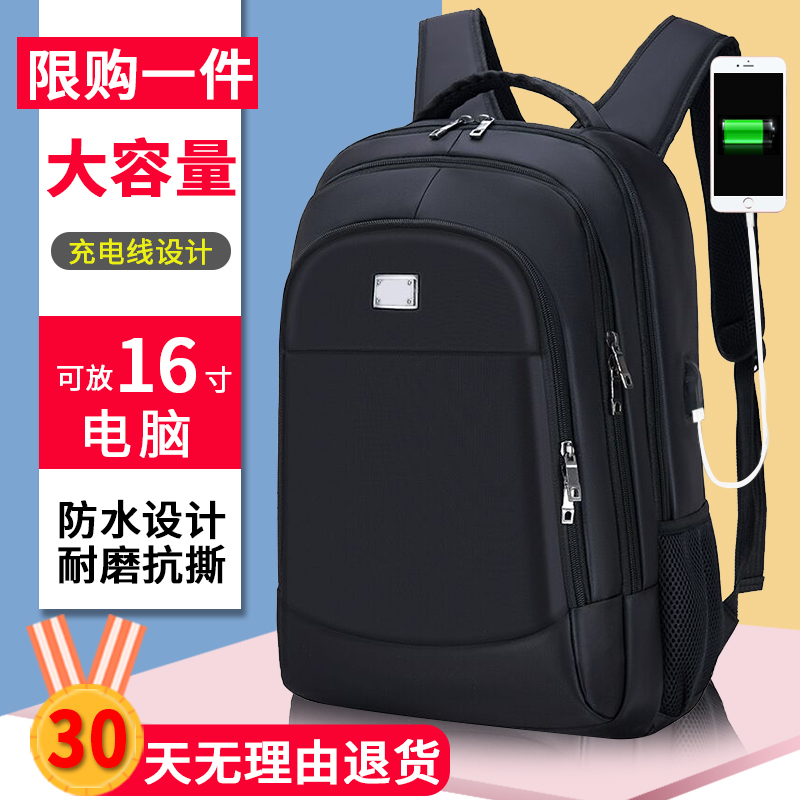 Travel computer backpack backpack backpack boys junior high school students schoolbag middle school students campus fashion trend large capacity waterproof