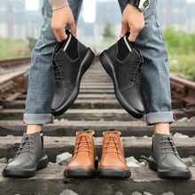 Autumn and Winter New High-Up Casual Leather Shoes Men's Real Leather Korean Edition Trendy Flat Bottom Black Brown and Yellow Martin Shoes