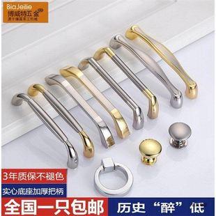 304不锈钢拉手衣柜门拉手欧式拉手现代简约橱柜拉手抽屉拉手把手