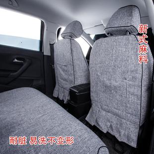 亚麻汽车座套全包专车定做四季通用订做一色座垫套纯色坐套布艺女