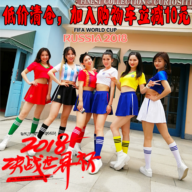 世界杯足球宝贝服装女套装性感运动学院风酒吧夜店防走光舞蹈裙女