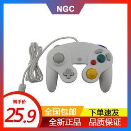 任天堂GAMECUBE NGC 有线手柄 Wii玩NGC及模拟器