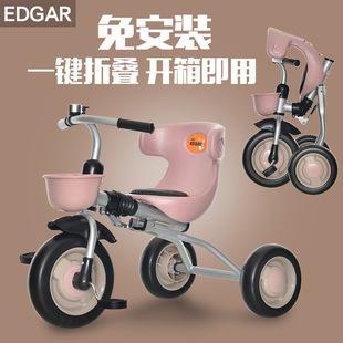 可折叠三轮车脚踏车宝宝大号轻便自行车手推车童车 网红儿童免安装