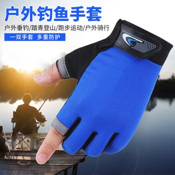 钓鱼男夏季防晒透气露二指健身手套