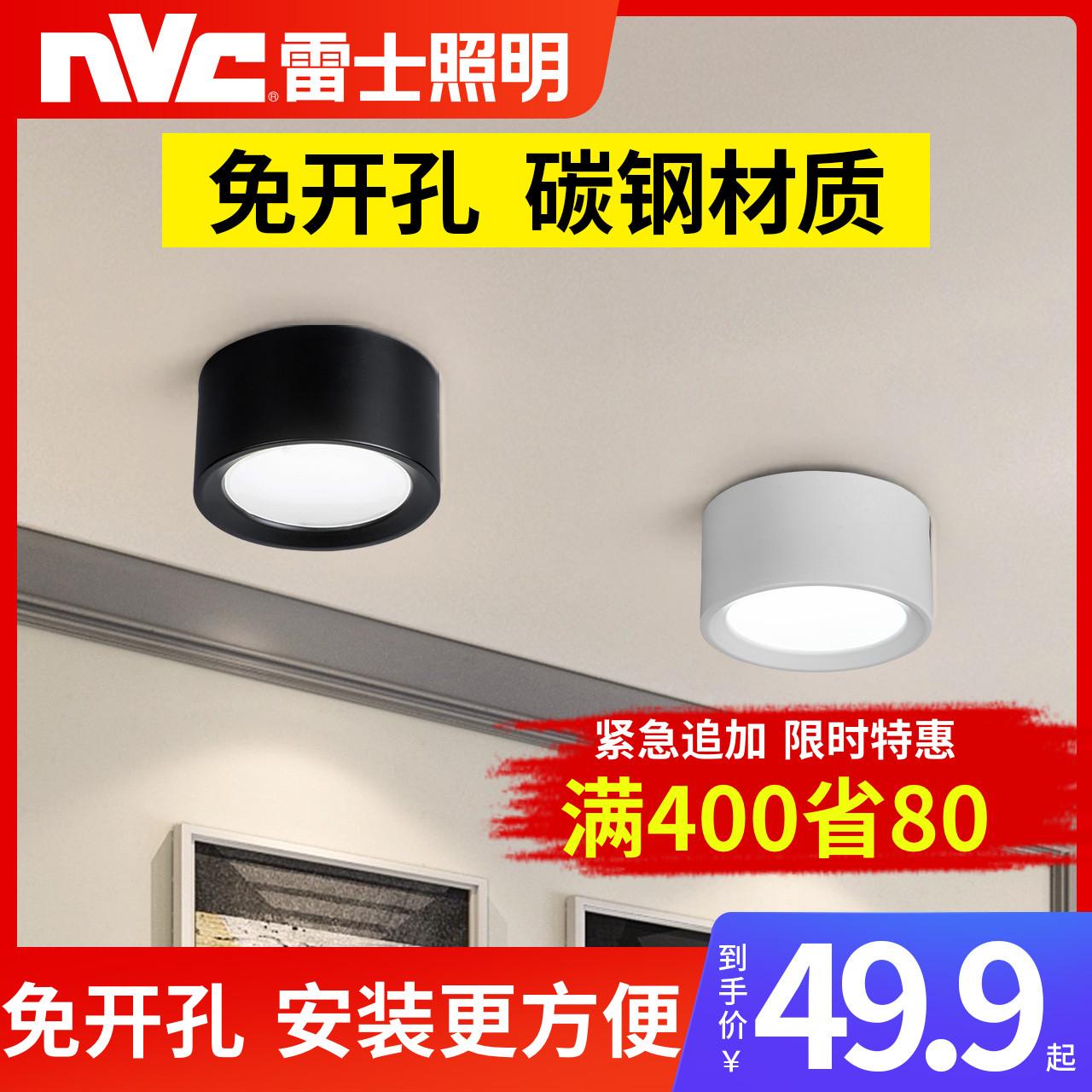 Встраиваемые точечные светильники Артикул 606694434657