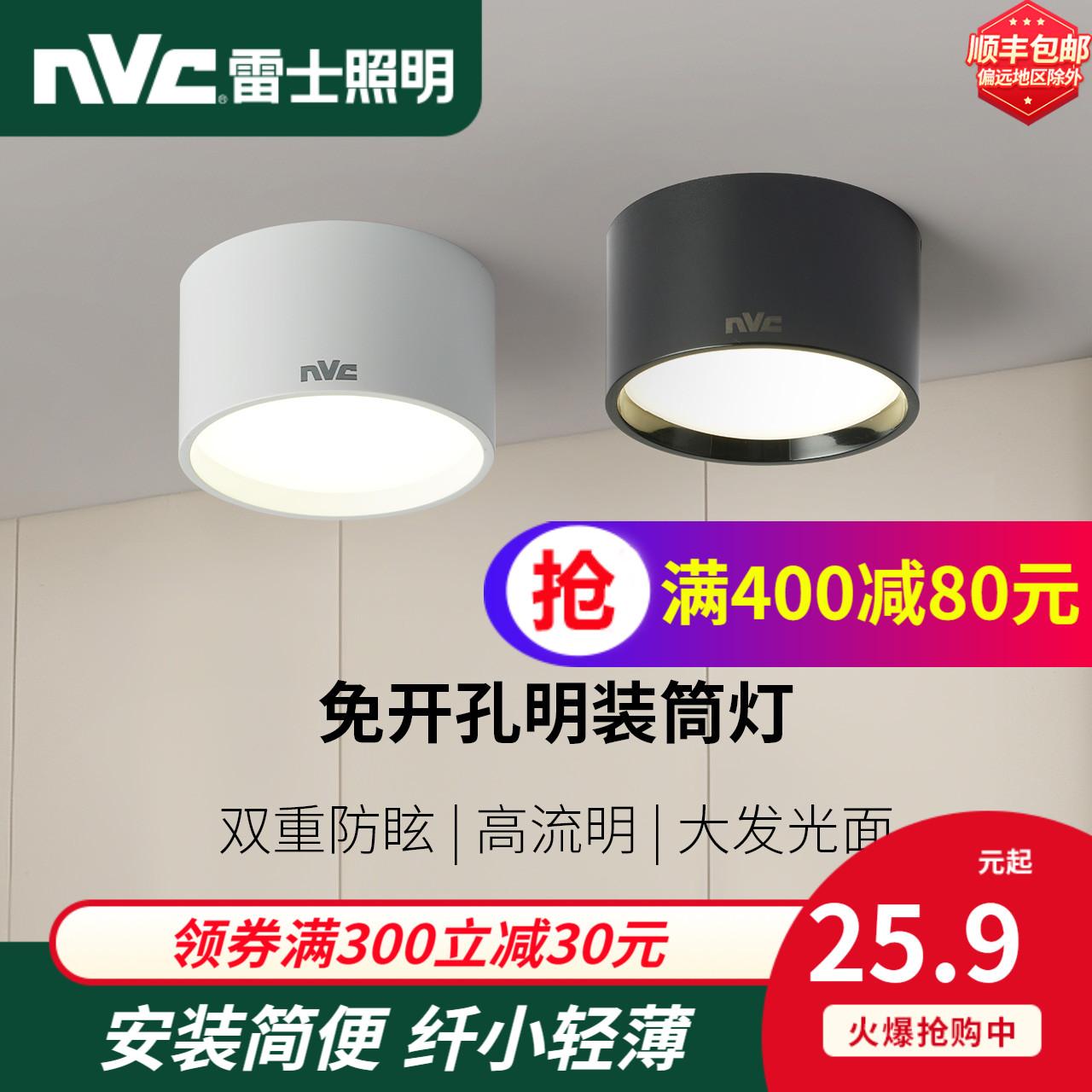 Встраиваемые точечные светильники Артикул 561503345552