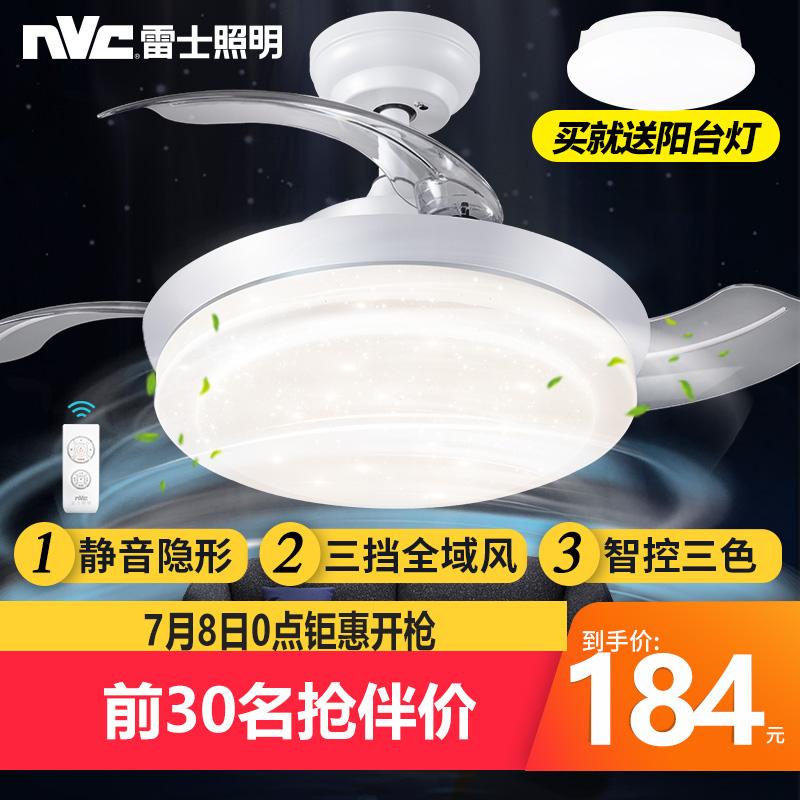 雷士照明智能隐形扇吊灯客厅餐厅卧室家用简约现代电扇灯具风扇灯