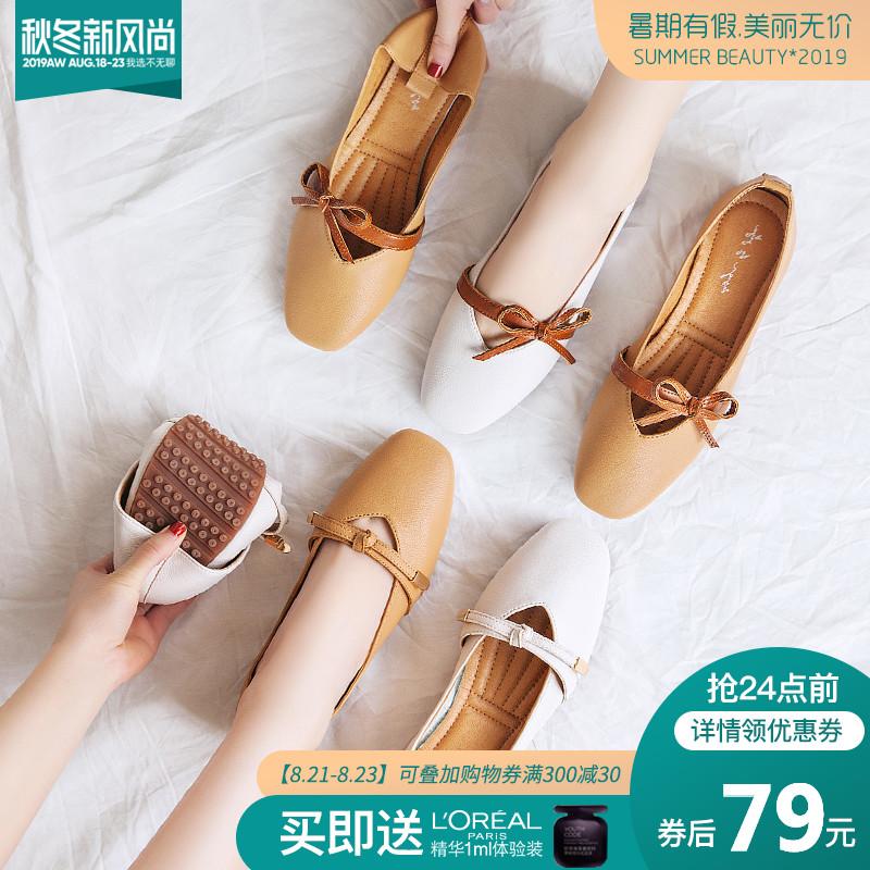 单鞋女2019新款秋季韩版百搭平底玛丽珍一字扣方头浅口奶奶鞋女鞋