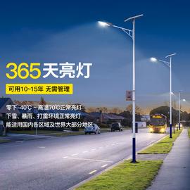 太阳能工程路灯阴雨天不断电高杆新农村乡村道路家用超亮户外灯具