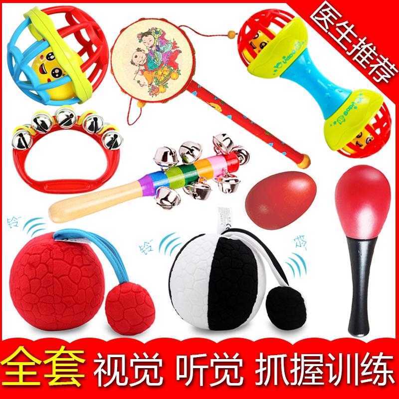Игрушки для малышей / Музыкальные игрушки Артикул 620691811692