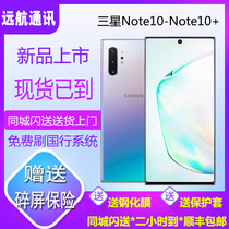 港行国行Note109750N9700SMNote10Galaxy三星Samsung现货