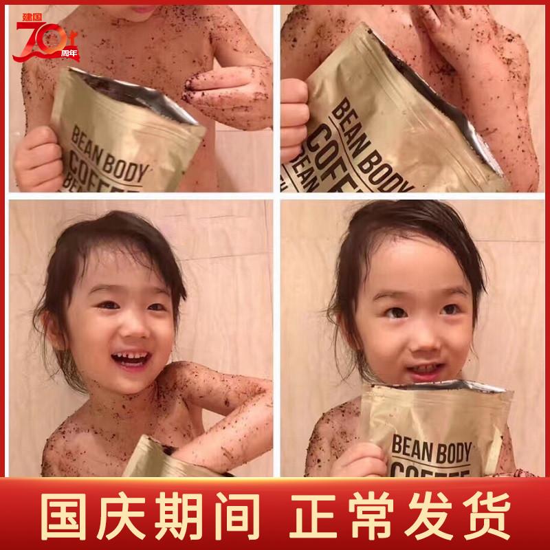 限10000张券正品现货冰冰推荐澳洲咖啡磨砂膏