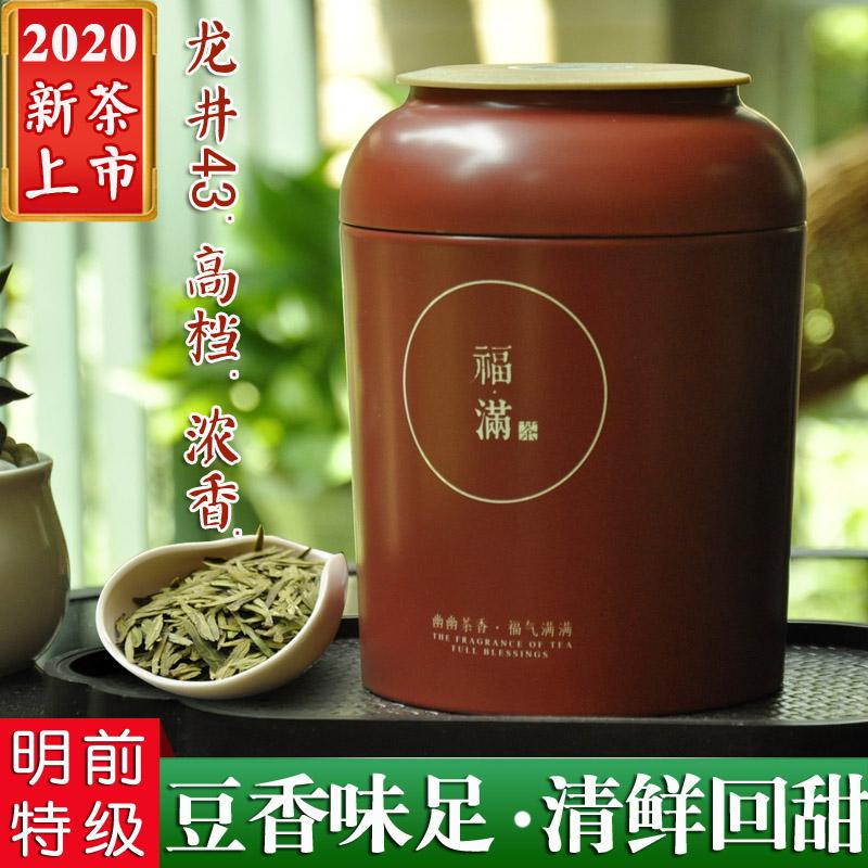 Чай Сиху Лунцзин Артикул 571628542507
