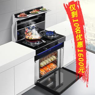 霸帝电C11集成灶蒸烤消蒸箱一体灶家用侧吸下排自动清洗优美大方价格