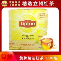 100包200g克袋装泡茶包办公室宾馆绿茉莉包邮立顿黄牌精选红茶2g