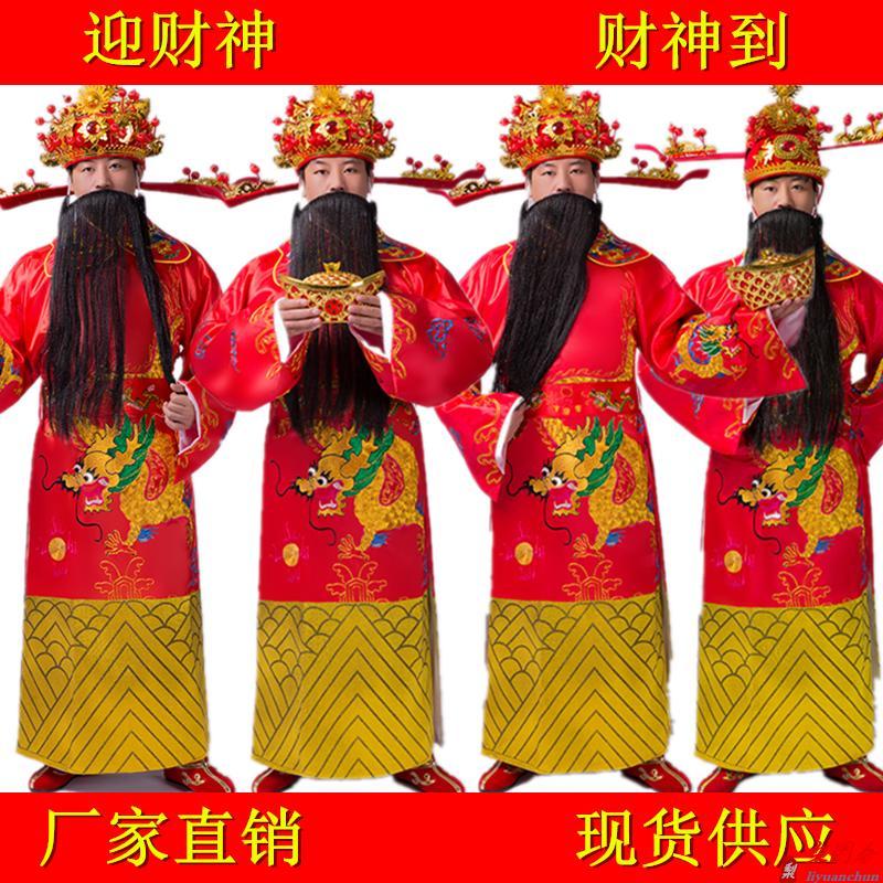 财神服装全套财神爷旅游景区表演lc